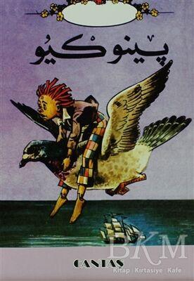 Pinokyo Arapça