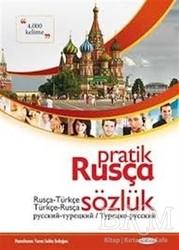 Nakkaş Yapım ve Prodüksiyon - Pratik Rusça Cep Sözlük