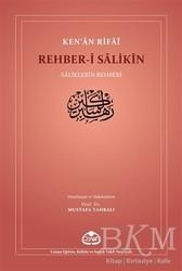 Cenan Eğitim Kültür ve Sağlık Vakfı - Rehber-i Salikin