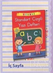 Ema Çocuk - Renkli Standart Kare Çizgili Yazı Defteri A4 Ebat