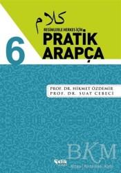 Çelik Yayınevi - Resimlerle Herkes İçin - Pratik Arapça 6