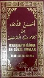 Ravza Yayınları - Resulullah'ın Dilinden En Güzel Dualar