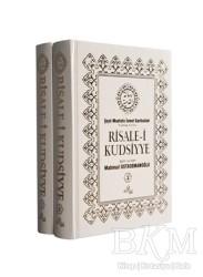 Ahıska Yayınevi - Risale-i Kudsiyye (2 Cilt Takım)