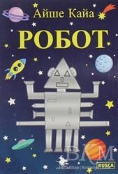 Cadı Yayınları - Robot Rusça