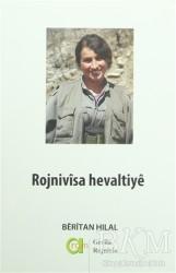 Aram Yayınları - Rojnivisa Hevaltiye