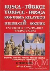 Beşir Kitabevi - Rusça-Türkçe / Türkçe-Rusça Konuşma Kılavuzu - Dilbilgisi - Sözlük
