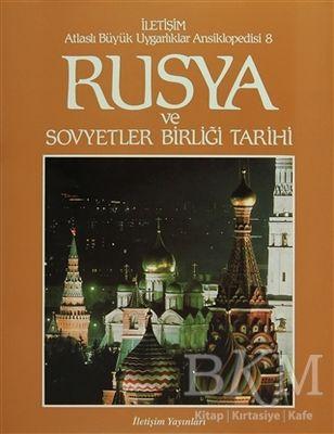 Rusya ve Sovyetler Birliği Tarihi