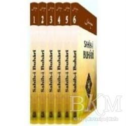 Karınca & Polen Yayınları - Sahih-i Buhari (6 Cilt Takım)