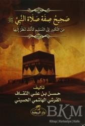 Ravza Yayınları - Sahih Sıfatu Salatin Nebi