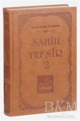 Daru's Sunne Yayınları - Sahih Tefsir Cilt 2