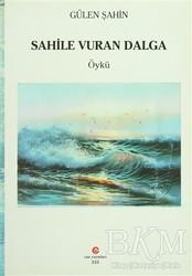 Can Yayınları (Ali Adil Atalay) - Sahile Vuran Dalga