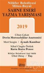 Mitos Boyut Yayınları - Sahne Eseri Yazma Yarışması 2019