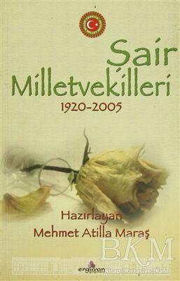Şair Milletvekilleri 1920-2005