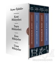 Yordam Edebiyat - Seçme Öyküler 4 Kitap Takım