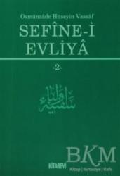 Kitabevi Yayınları - Sefine-i Evliya 2