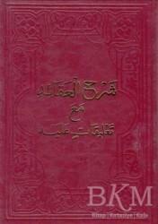 Fazilet Neşriyat - Arapça Kitaplar - Şerhu'l-Akaid Mea Ta'likatin Aleyh (Arapça