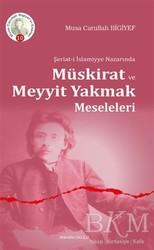 Ankara Okulu Yayınları - Şeriat-i İslamiyye Nazarında Müskirat ve Meyyit Yakmak Meseleleri