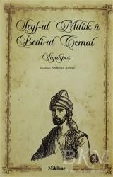 Nubihar Yayınları - Seyf-ul Milük ü Bedi-ul Cemal