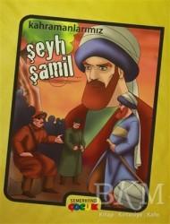 Semerkand Çocuk Yayınları - Şeyh Şamil