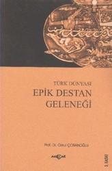 Akçağ Yayınları - Ders Kitapları - ŞİİR TAHLİLİ TEORİ UYGULAMA