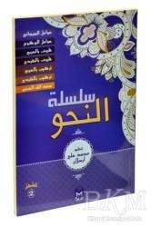 Mütercim Yayınları - Silsiletül Nahiv (7 Kitap)