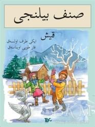 Tiyo Yayınevi - Sınıf Bilinci - Kış