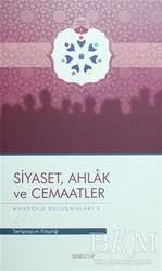 Tire Kitap - Siyaset, Ahlak ve Cemaatler