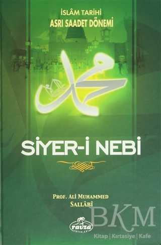 Siyer-i Nebi 2 Cilt Takım