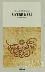 Nubihar Yayınları - Siyere Nebi