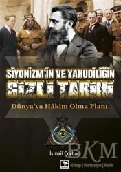 Çınaraltı Yayınları - Siyonizm'in ve Yahudiliğin Gizli Tarihi
