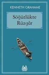 Arkadaş Yayınları - Söğütlükte Rüzgâr-Gökkuşağı Koleksiyonu