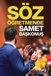 Cinius Yayınları - Söz Öğretmende