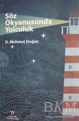 Yazar Yayınları - Söz Okyanusunda Yolculuk