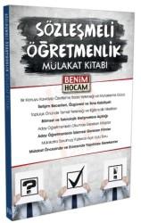 Benim Hocam Yayınları - Sözleşmeli Öğretmenlik Mülakat Kitabı Benim Hocam Yayınları