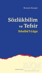 Ankara Okulu Yayınları - Sözlükbilim ve Tefsir
