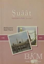 Söz Basım Yayın - Şuaat Marifetü'n-Nebi (a.s.m) (Mini Boy)