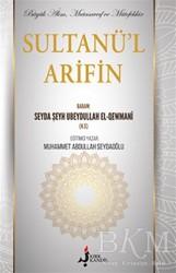 Kırk Kandil Yayınları - Sultanü'l Arifin