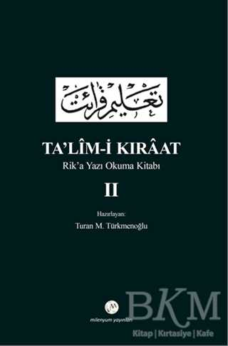 Ta'lim-i Kıraat - Rik'a Yazı Okuma Kitabı 2