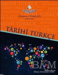 Kalem Vakfı Yayınları - Tarihi Türkçe / Osmanlı Türkçesi Ders Kitabı - Rik'a Kitabı (2 Kitap Set)