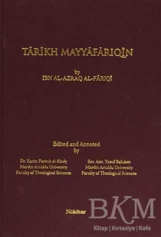 Tarikh Mayyafariqin
