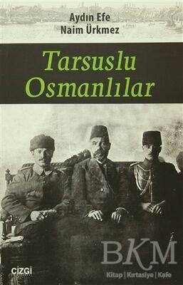 Tarsuslu Osmanlılar