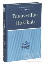 Daru's Sunne Yayınları - Tasavvufun Hakikati