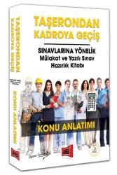 Yargı Yayınları - Taşerondan Kadroya Geçiş Sınavlarına Yönelik Mülakat ve Yazılı Sınav Hazırlık Kitabı Konu Anlatımı Yargı Yayınları