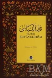 Hayrat Neşriyat - Tecvidli Kur'an Elifbası (Orta Boy)