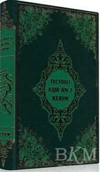 Kevser Yayınları - Tecvidli Kur'an-ı Kerim