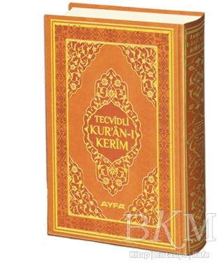 Tecvidli Kur'an-ı Kerim Cami Boy Mühürlü Kahverengi Kapaklı 135TR
