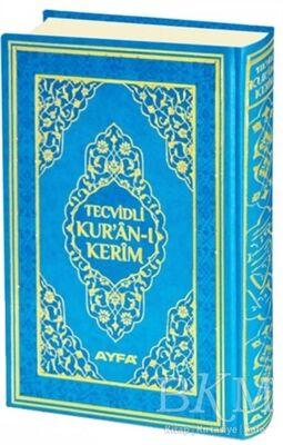 Tecvidli Kur'an-ı Kerim Cami Boy Mühürlü Mavi Kapaklı 135TR