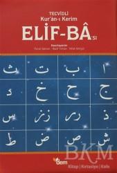 Dem Yayınları - Tecvidli Kur'an-ı Kerim Elif - Ba'sı