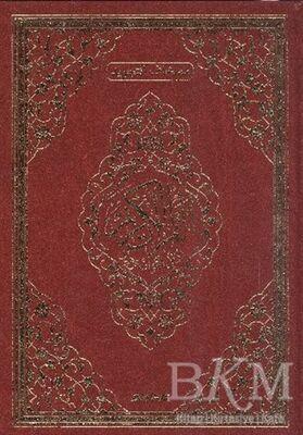 Tecvidli Kur'an-ı Kerim Rahle Boy Bilgisayar Hatlı Kod: 134