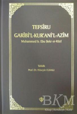 Tefsiru Garibi'l - Kur'ani'l-Azim